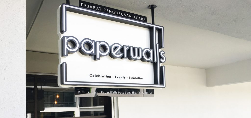 paperwalls sign